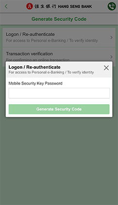 Mobile Security Key and Biometric Authentication - Hang Seng Bank