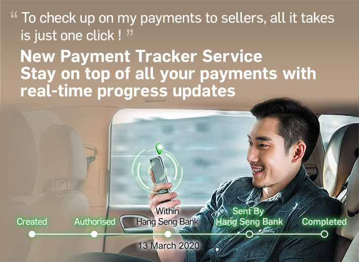 "New ""Payment Tracker"" Service"