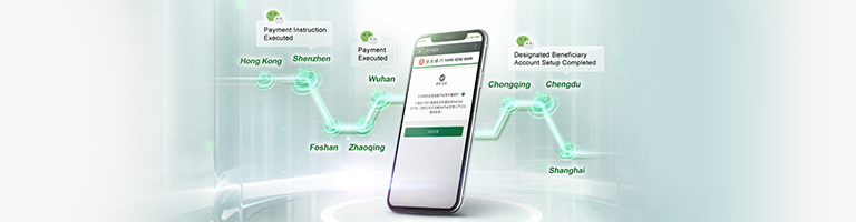 Hang Seng Commercial Banking WeChat Official Account