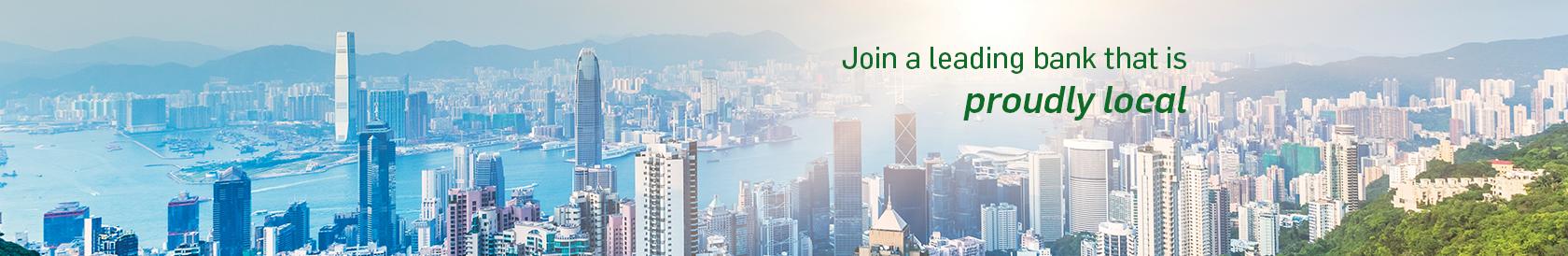 Career Ordinance - Careers - Hang Seng Bank