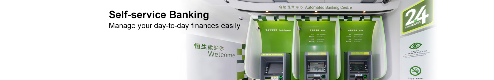 Foreign Currency ATM - Hang Seng Bank
