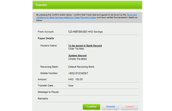 Faster Payment System (FPS) - Hang Seng Bank