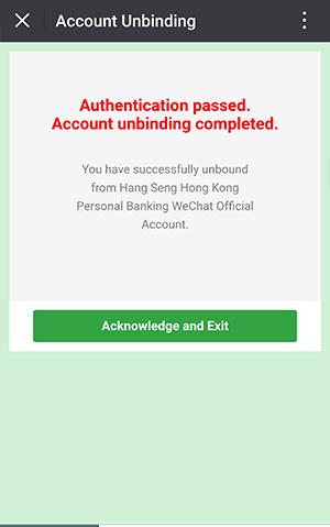 Personal Banking WeChat Official Account - Hang Seng Bank