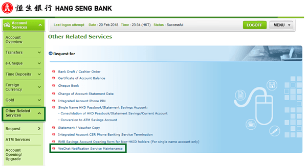 Personal Banking WeChat Official Account - Hang Seng Bank