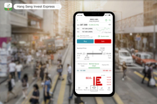 Video of Hang Seng Invest Express stock trading app