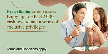 Prestige Banking Welcome Offer Promotion