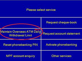 Activation of Overseas ATM Withdrawal Limit - Hang Seng Bank