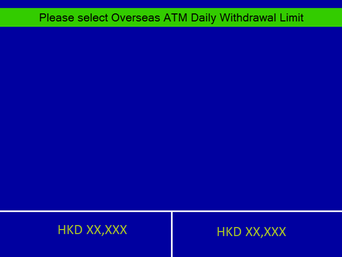 Activation of Overseas ATM Withdrawal Limit - Hang Seng Bank