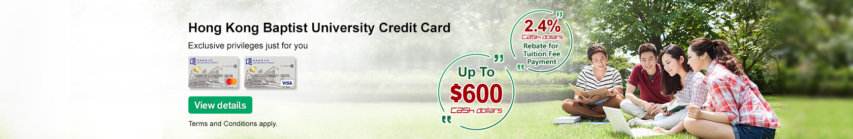 Hong Kong Baptist University Credit Card