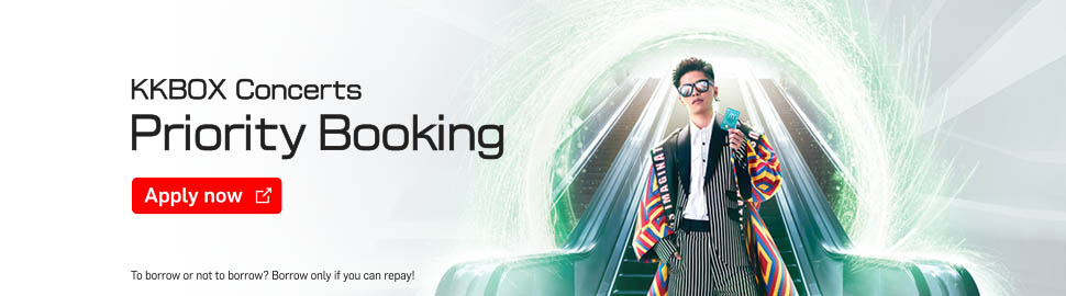 I am the music I listen to  KKBOX Concerts Priority Booking Apply Now