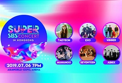 SBS SUPER CONCERT in Hong Kong 2019 EXO,少女時代隊長太妍,SEVENTEEN,MAMAMOO,WINNER及AB6IX
