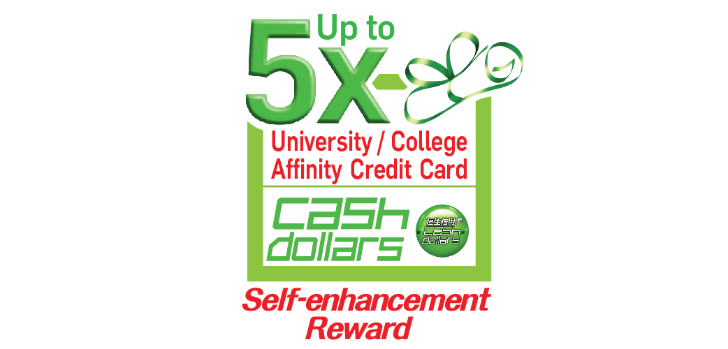 "University / College Affinity Credit Card ""Up to 5x Cash Dollars Self-enhancement Reward"""