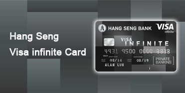 Hang Seng Visa Infinite Card