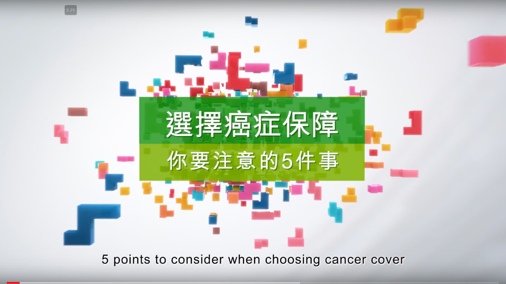 5 points to consider when choosing cancer cover