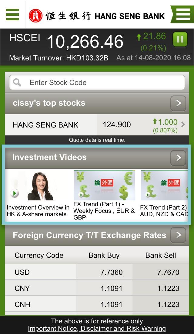 Foreign Exchange Rates - Hang Seng Bank