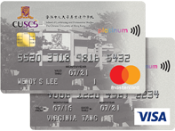 Hang Seng Visa Platinum Card