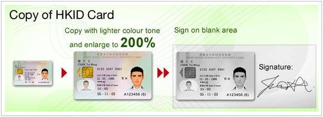Copy of HKID Card,copy with lighter colour tone and enlarge to 200%,Sign on blank area